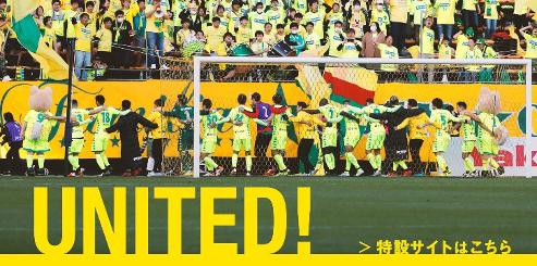 UNITED!~ひとつになって、越えてゆこう。~ 今だからできる!ジェフレディース選手とデフサッカー(ろう者)日本女子代表選手がオンライントークショー第一弾を実施!!