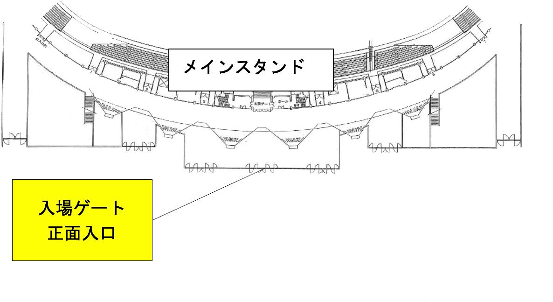 11月21日(土) 2020プレナスなでしこリーグ1部  第18節 セレッソ大阪堺レディース戦 試合情報