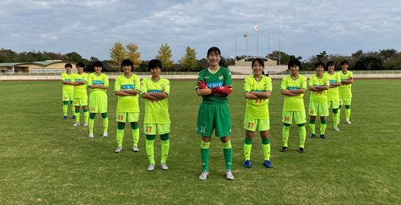 ジェフユナイテッド市原・千葉レディースU-15 JFA第25回全日本U-15女子サッカー選手権大会出場決定!