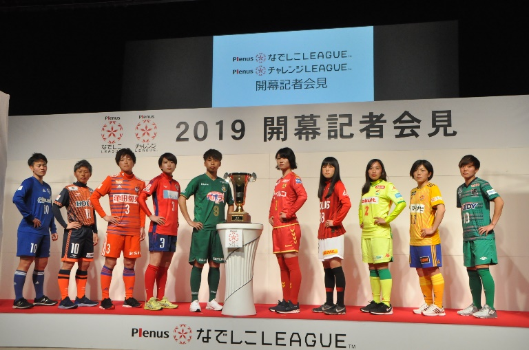 【レポート】2019プレナスなでしこリーグ開幕記者会見
