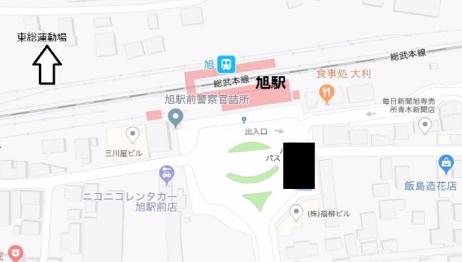 6月9日(土) 2018プレナスなでしこリーグカップ 第5節  日体大FIELDS横浜戦 試合情報