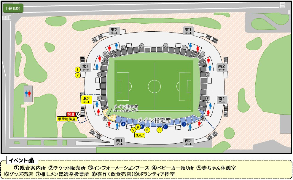 5月29日(土)2021WEリーグプレシーズンマッチ マイナビ仙台レディース戦 試合情報