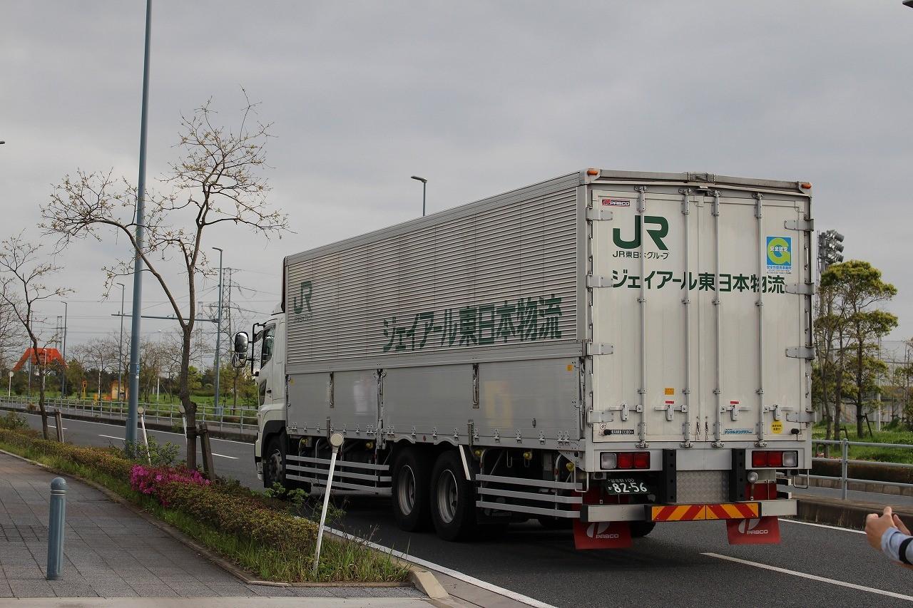熊本への支援活動レポート | レ...